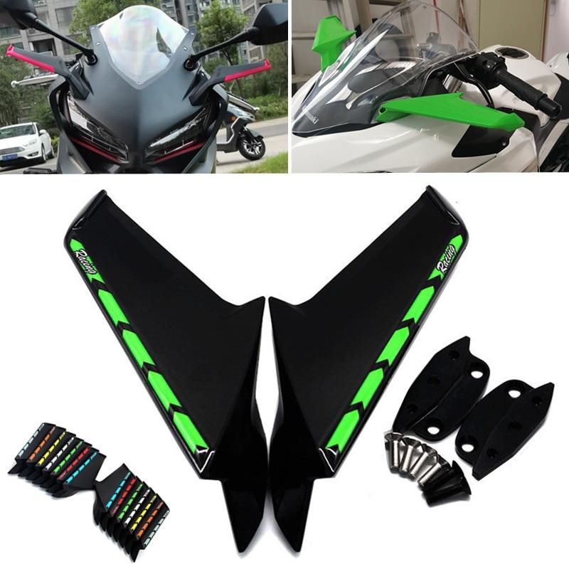 Модифицированное зеркало заднего вида ZX6R для мотоцикла, фиксированное крыло ветра для Kawasaki ZX-6R zx6r 2019-2021, аксессуары для фиксированного ветр...