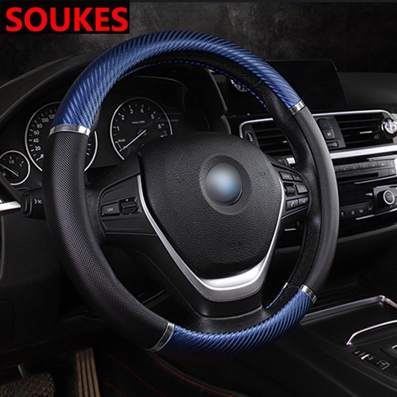 38CM Carbon Fiber Car Trim Steering Wheel Cover For BMW E46 E39 E90 E60 E36 F30 F10 E34 X5 E53 E30 F20 E92 E87 M3 M4 M5 X3 X6
