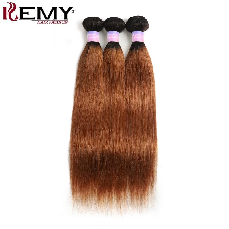 T1B/30 Ombre brasileño mechones de cabello humano postizo Kety cabello castaño tejido extensión de cabello no Remy 3/4 Uds