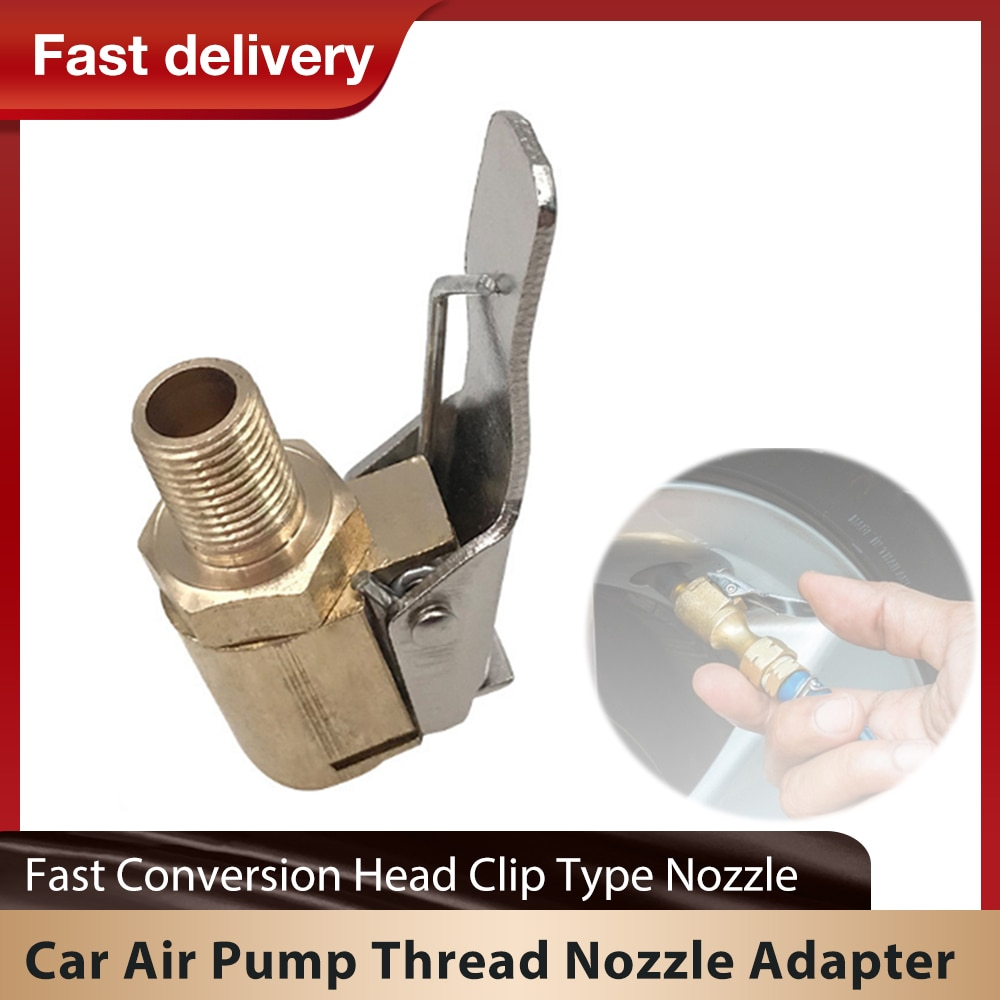 Car Air Pump Thread Nozzle Adapter Car Pump Accessories Fast Conversion Head Clip Type Nozzle Car Accessories