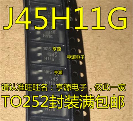 MJD45H11T4G TO252 J45H11G