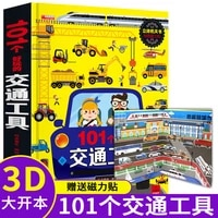 3d childrens early education scene picture book for 3 6 years baby comic cognitive enlightenment transportation libros livros