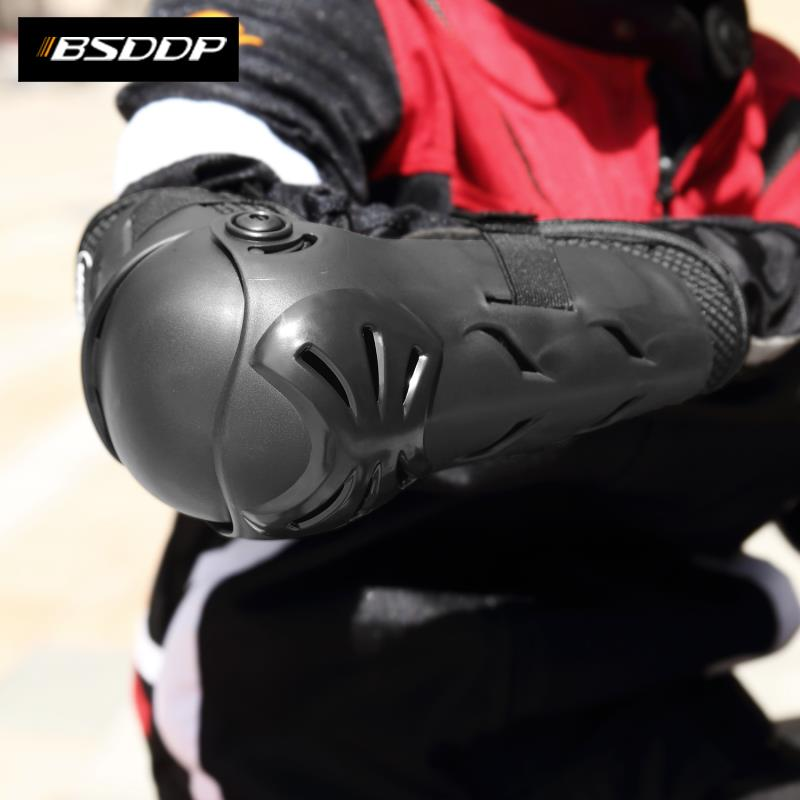 BSDDP 4pcs sports riding equipment knee pads elbow motorcycle scooter bicycle elbow pads knee pads For Yamaha for kawasaki enlarge