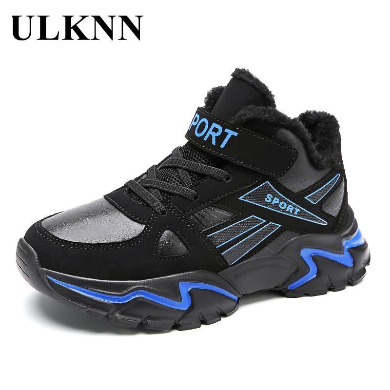 أحذية شتوية للأطفال للأولاد أحذية رياضية للصغار الصغار أحذية كرة السلة غير رسمية للفتيان أحذية للجري والسفر أحذية رياضية 30-39
