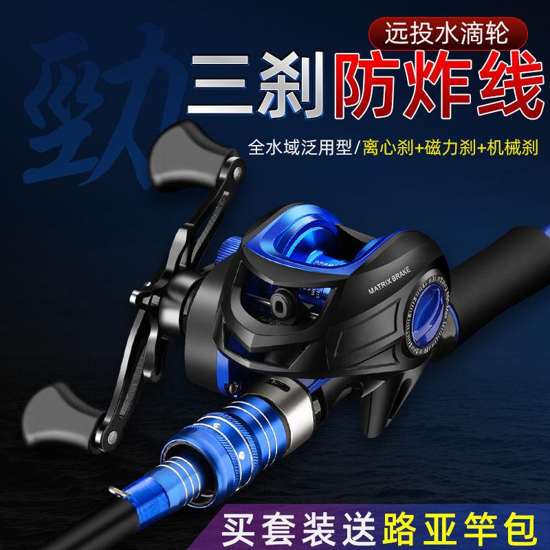 1.65/1.8/2.1/2.4/2.7m Fishing Rod Carbon Lure Rod Set Handle Water Drop Fishing Reel Feeder Vara De Pesca Fishing Accessories enlarge