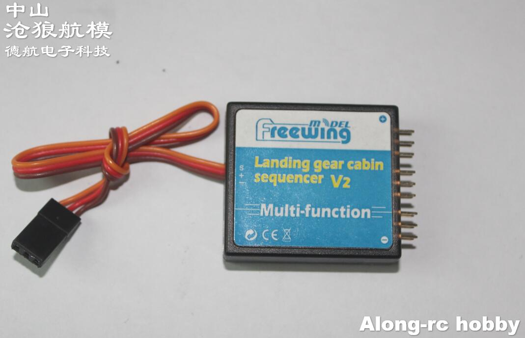 Free shipping RC Plane Part-- Freewing Landing gear Cabin Sequencer V2 of RC airplane EDF jet Model Aircraft