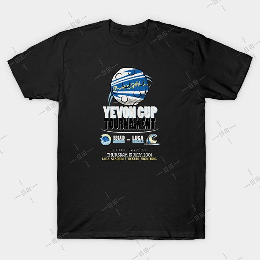 Blitzball-Yevon taza T camisa Final Fantasy X Tee tidus blitzball final fantasy 10 zanarkand
