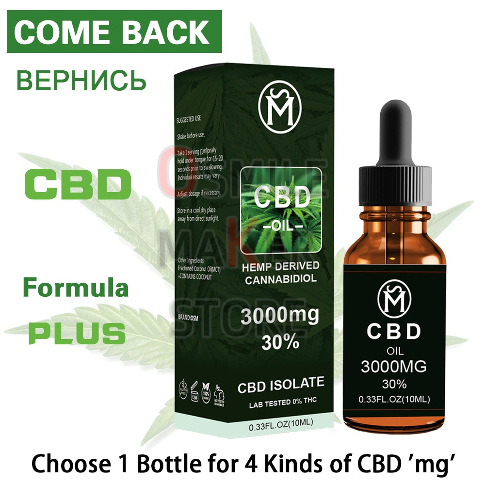 OSM Tough Quality Extraction CBD Hemp Oil The Purity oil effective for anti-anxiety sleep better and relief pain 500-3000 mg