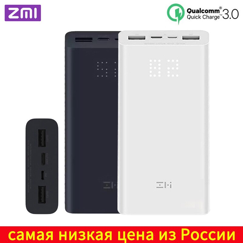 Cargador ZMI 20000mAh de carga rápida QC3.0 compatible con la computadora 20000 mah Powerbank para el ordenador portátil notebook QB822