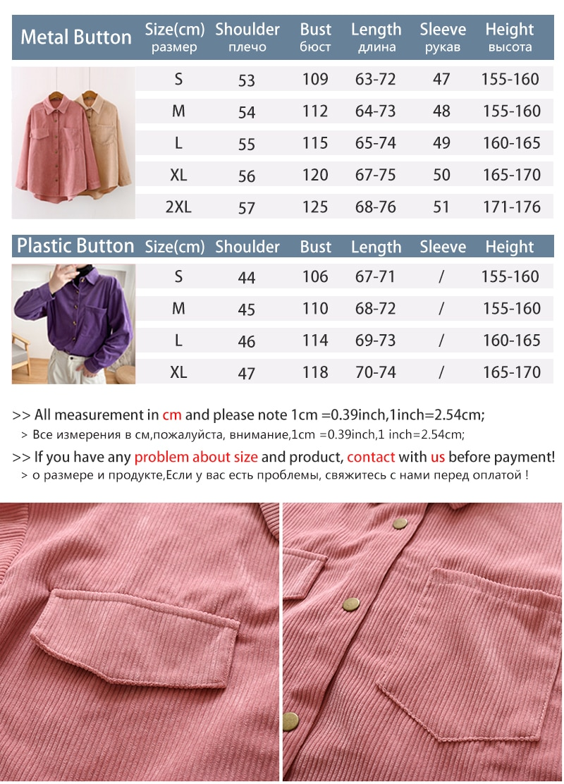 2021 New Women Solid Corduroy Batwing Sleeve Vintage Blouse Turn-Down Collar Loose Top Button Up Pink Shirt enlarge