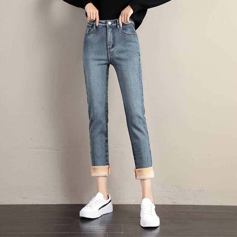 Mujer recta con lana dentro Jeans sueltos cálidos pantalones vaqueros gruesos 2019 cintura elástica pantalones de terciopelo pantalones largos estudiantes coreanos S