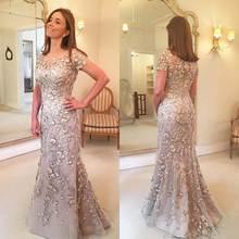 2021 ultimo arrivo Applique floreale abiti per la madre della sposa elegante sposo dio madre sirena abito da sera per la festa nuziale