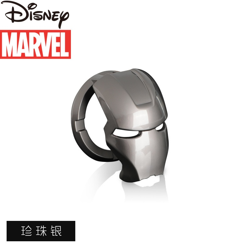 Marvel Iron Man One-click Start Decoration Sticker Button Cover Ignition Switch Protection Cover Car Interior Start Ring  - buy with discount