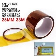 15mm/25mm 33M Kapton bande haute température résistant à la chaleur Polyimide BGA SMT adhésifs à souder scelleurs autocollants pour électrique