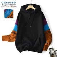 2021 winter new korean design sense of foreign style jacket loose knit stitched hooded plush womens sweater sweatshirt