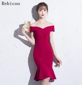 Short Burgundy  dresses  new arrival fashion Sexy night Party Women Performance Dress