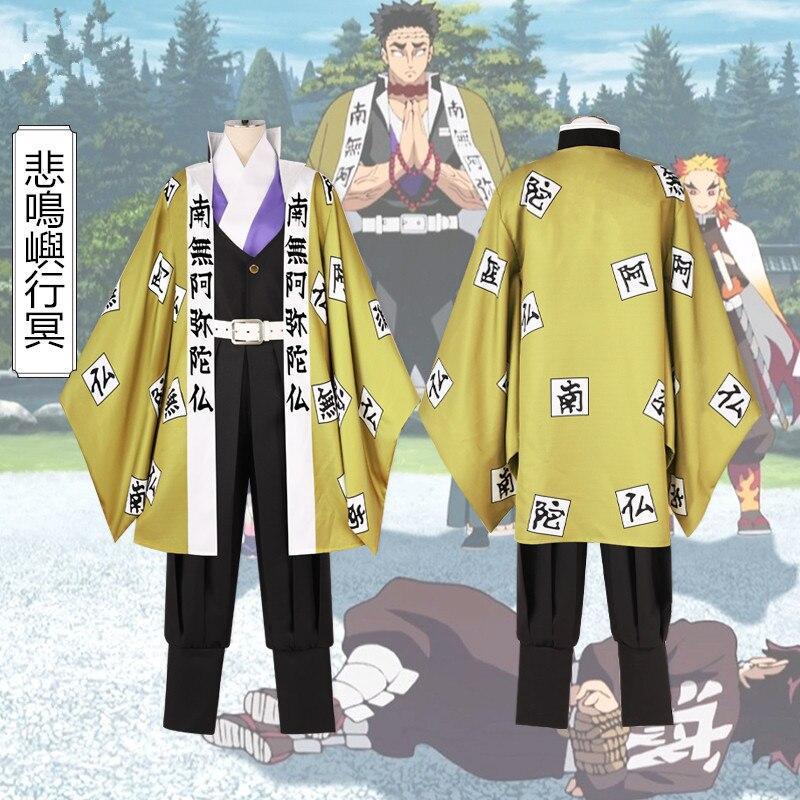 Tueuse de démons Kimetsu No Yaiba Himejima Kyoumei Costume Cosplay Costume dhalloween