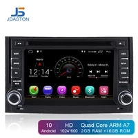 jdaston android 10 car dvd player for hyundai h1 starex gps navigation 2 din car radio stereo multimedia wifi bluetooth rds map