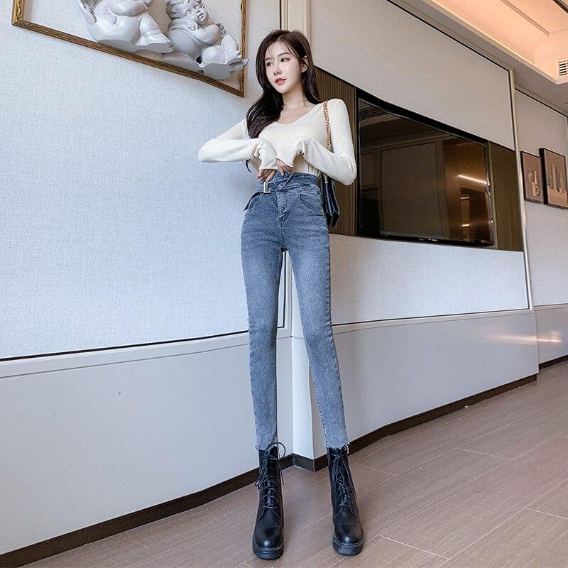 High Waist Jeans Women's Korean-Style Chic Elegant Slim Fit All-Match Skinny Stretch Pencil Pants Tr