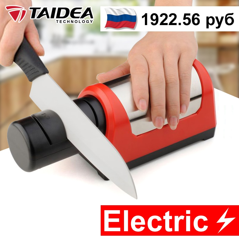 Taideas Dimaond-مبراة سكاكين كهربائية ، نظام شحذ احترافي ، مرحلتين ، سكين مطبخ ، حجر شحذ سيراميك