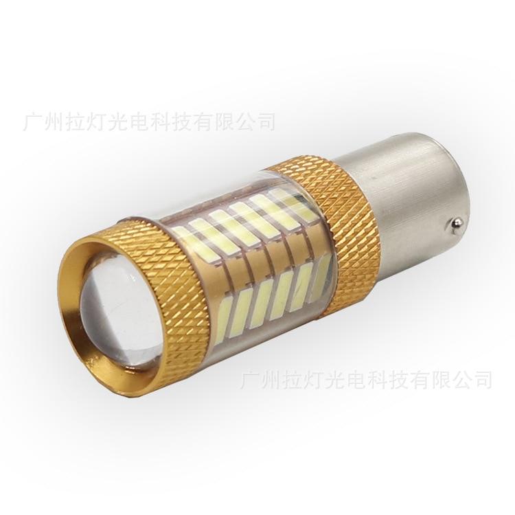 Luces de freno de la lámpara de marcha atrás de la lámpara LED del coche 7020 27 lámpara 1156 BA15s 1157 con las luces de la lente