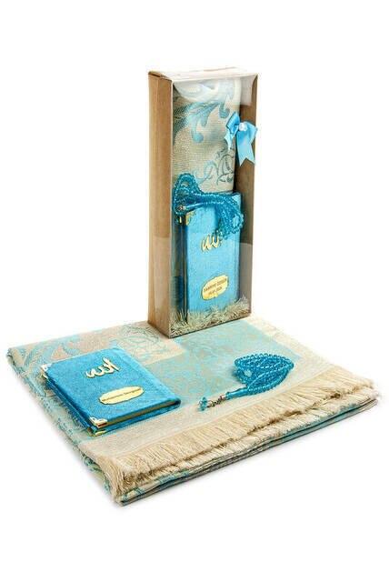 المخملية المغلفة ياسين كتاب ارتفاع المحمول-لوحة اسم سجادة خاصة-مسبحة-محاصر-موليد طقم هدايا اللون الأزرق ، العبادة ، الإسلامية ، تركيا