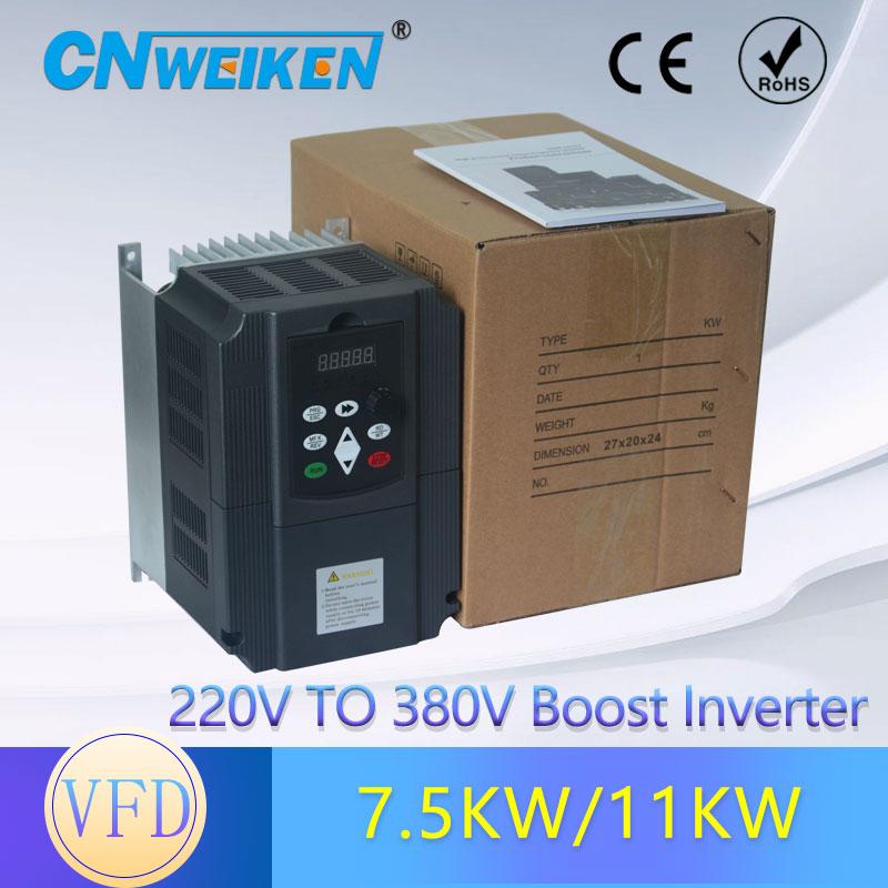 VFD 5.5KW/7.5KW/11KW/4kw العاكس دفعة محول تردد تيار متردد 1 المرحلة 220V المدخلات إلى 3 المرحلة 380 V الناتج