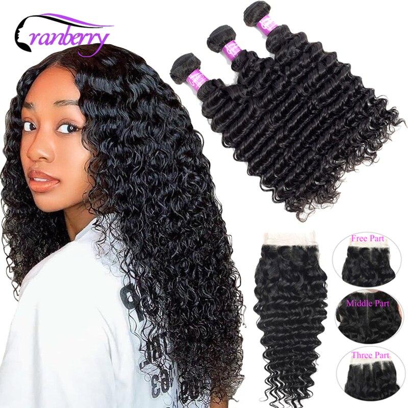 De arándano de la onda profunda del pelo de mechones con cierre 3 mechones de pelo malayo mechones con cierre 100% Remy cabello humano Cierre de encaje