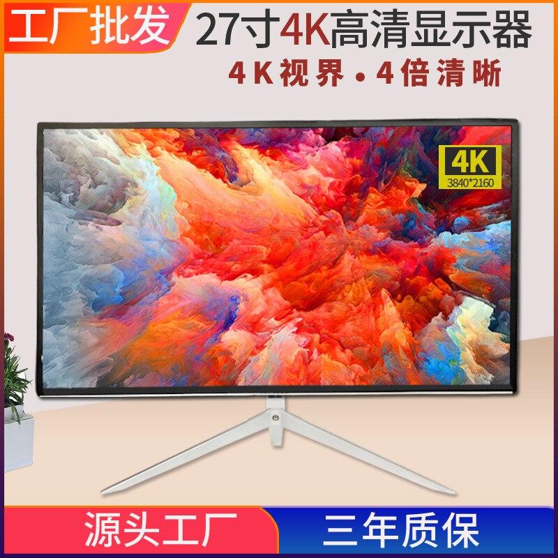 شاشة كمبيوتر جديدة 27 بوصة 4K شاشة 2K LCD 24 بوصة سطح منحني 32 لعبة مكتب سطح المكتب 22 شاشة معلقة على الحائط