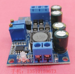 Lithium Battery Lead-acid Battery Charging Module UPS Power Supply Constant Current and Constant Voltage Charging 3A