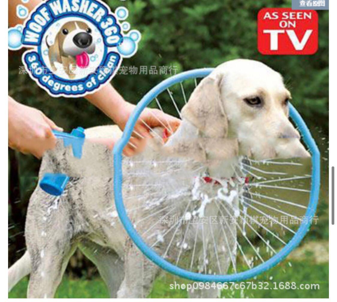 Shower flower dog shower artifact pet beauty products pet bath brush pet massage bath