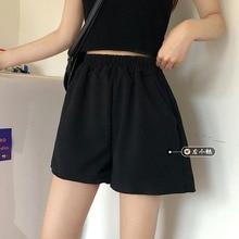 Summer 2021 New Korean Style Loose High Waist Student Hot Pants Wide Leg Pants Retro Casual Pants Bl
