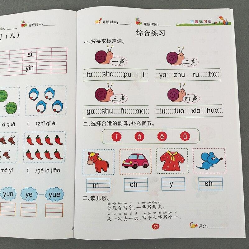 1 Books Pinyin Workbook Homework Learn Libros Livros Livres Libro Livro Kitaplar Book Art Drawing Chinese Copybook Comics Adult