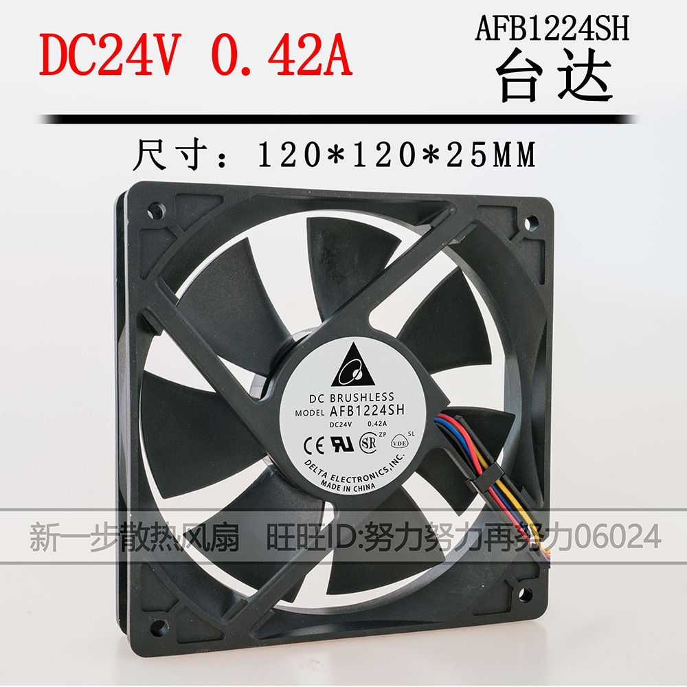 NEW For AFB1224SH 12025 120mm 12cm DC 24V 0.42A tempreture sensor 4-pin server inverter cooling fans axial