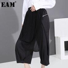 [Eam] cintura elástica alta preto plissado chiffon calças largas perna nova solto ajuste calças femininas moda maré primavera outono 2020 1t353