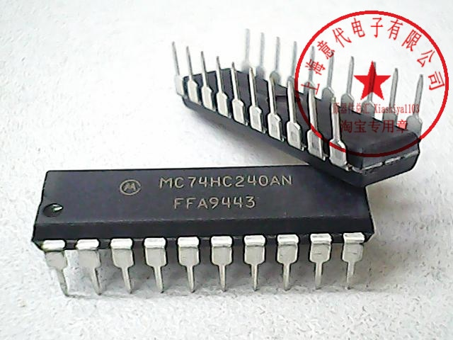 5 stücke MC74HC240AN 74HC240