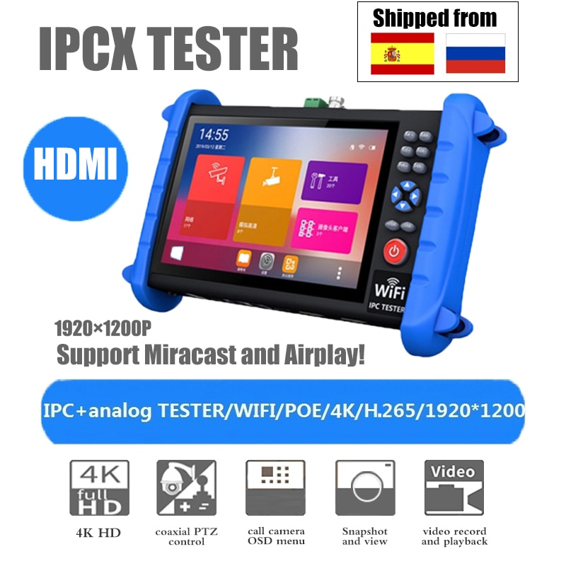 New 7 inch HD Professional CCTV tester monitor IP TVI CVI AHD analog camera tester Wifi PTZ ONVIF support 12V2A POE output enlarge