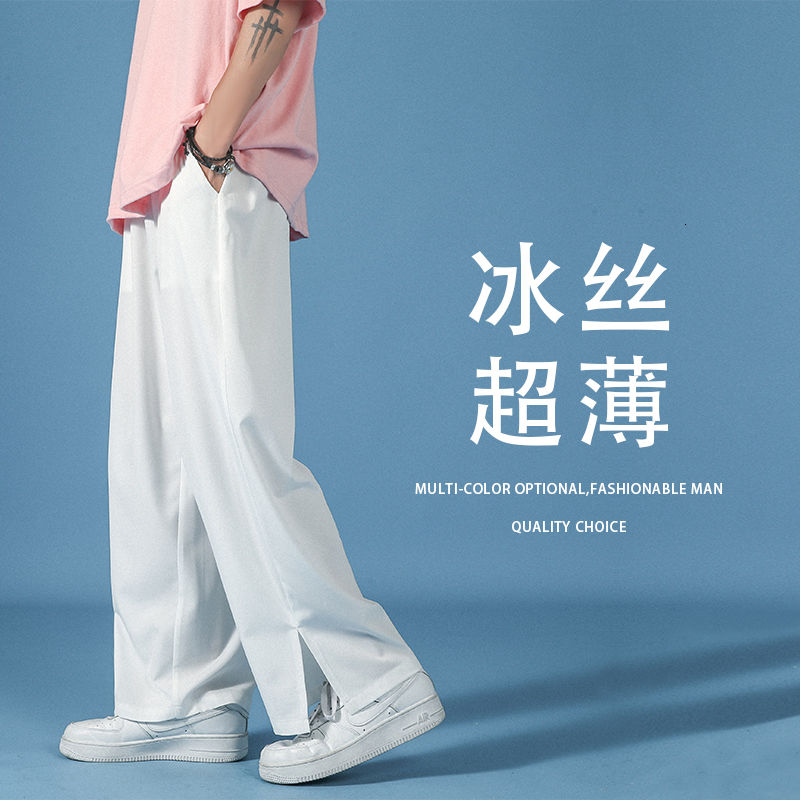 aliexpress.com - Summer Thin Casual Pants Men's Fashion @ just $16.07