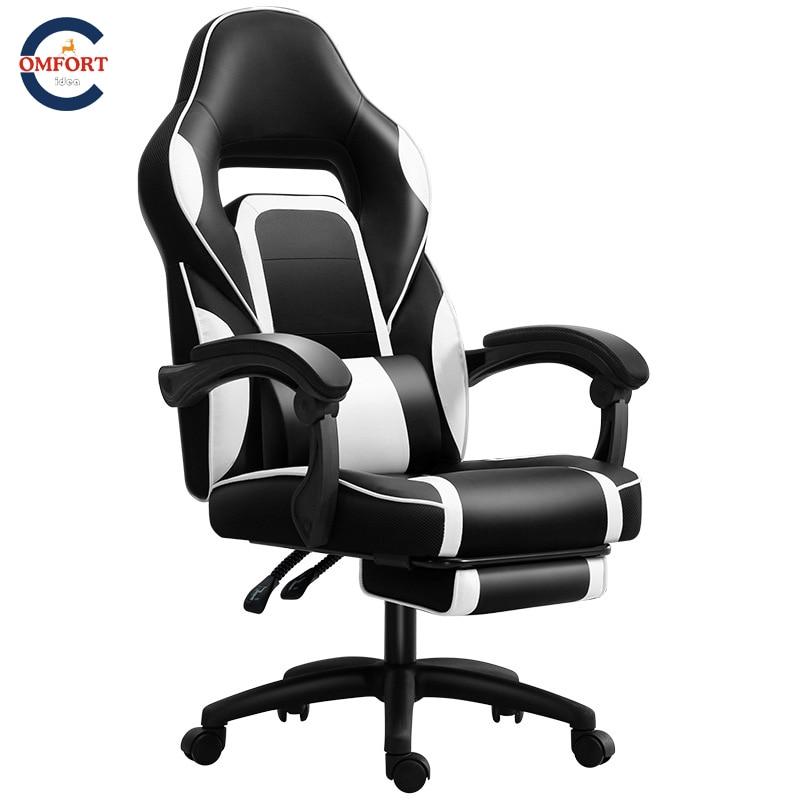 Cadeira de jogos de computador nova chegada corrida cadeira gamer cadeira venda quente silla escritorio ergonômico cadeiras jogo de computador ajustável apoio para os pés