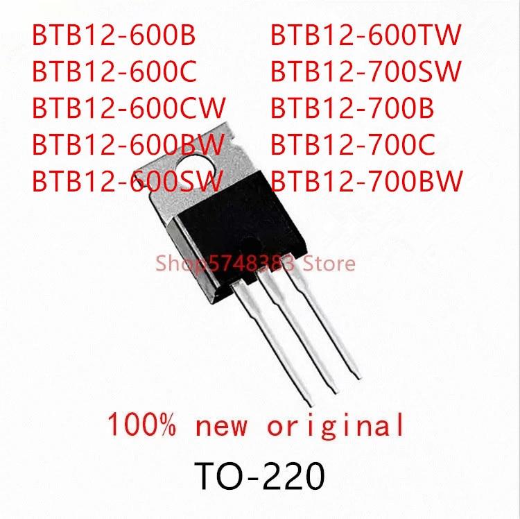 10 Uds BTB12-600B BTB12-600C BTB12-600CW BTB12-600BW BTB12-600SW BTB12-600TW BTB12-700SW BTB12-700B BTB12-700C BTB12-700BW a-220
