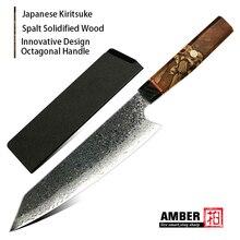VG-10 ámbar Damasco acero ecológico Stablzied madera mango escalera patrón Damasco cuchillo 8 pulgadas Santoku cuchillo 67 capas
