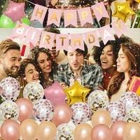 best selling pink balloon set birthday party decoration scene birthday theme balloon background wall