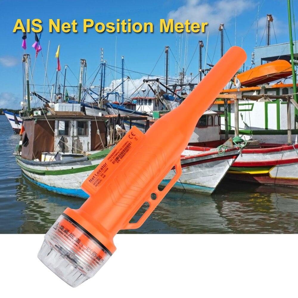 Socotran RS-109M مركبة بحرية استخدام الصيد صافي موقف متر إرسال AIS الموقع مع هوائي IPX7 لتحديد المواقع مكافحة خسر المقتفي محدد