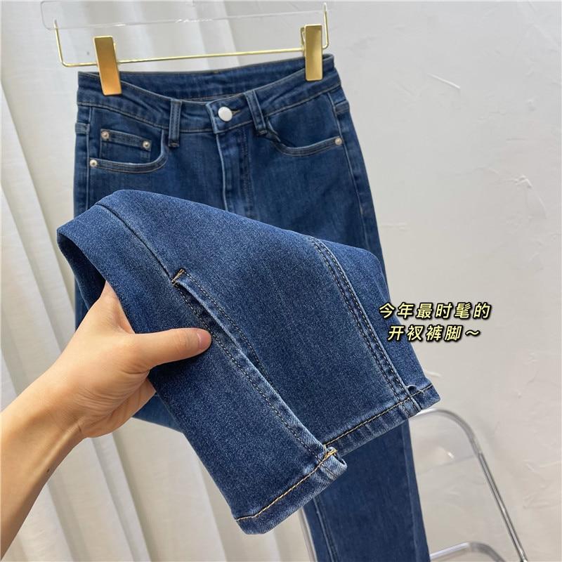 Loose Pants Women's Autumn Split Denim Trousers Bell Bottomed Trousers Women's