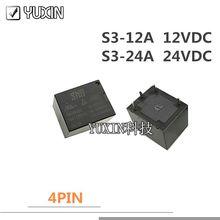 5PCS/LOT 100%NEW  Power Relay  SHOI S3-12A 12VDC S3-24A 24VDC 4PIN 10A DC12V 12V DC24V 24V