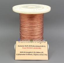 Ln005275 extremo macio acrolink puro 7n occ sinal de popa fone de ouvido fone cabo 53*0.05 diâmetro: 0.65mm