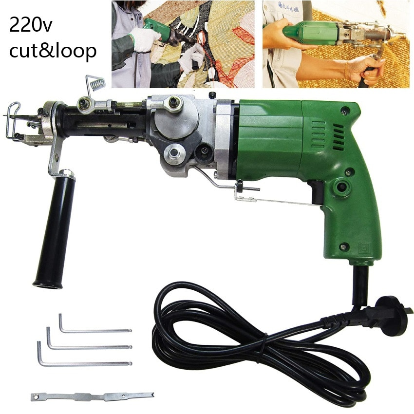 220V Electric Hand Rug Tufting Gun Portable Carpet Weaving Rug Machine Cut&Loop Pile With with Cut and Loop Pile EU Plug
