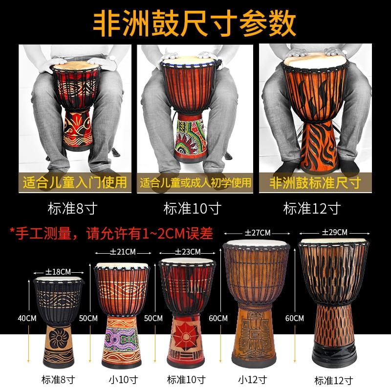 Tabor Drum Li Children's Kindergarten Beginner 12-Inch Adult Beginner Performance enlarge