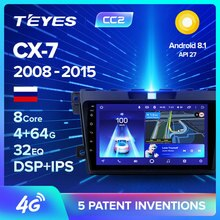 Teyes cc2 마즈다 cx7 CX-7 cx 7 er 2006 2012 자동차 라디오 멀티미디어 비디오 플레이어 네비게이션 gps 안드로이드 8.1 아니오 2din 2 din dvd