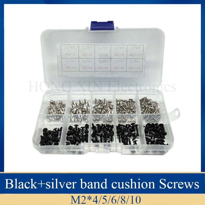 250Pcs Iron nickel plated Black+silver band cushion Screws Bolts Protect Furniture Hardware Fasteners